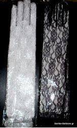 Δανδελένια Γάντια