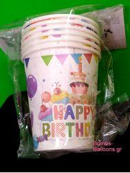 Ποτηράκια Happy Birthday τούρτα