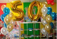 Μπαλόνια αριθμοί χρυσοί