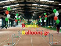 Συνθέσεις μπαλονιών με ήλιον για διάδρομο