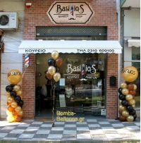 Κατασκευές μπαλονιών ζαχαρωτό με μεγάλο μπαλόνι και μπαλόνια με ήλιον