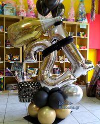Μπαλόνια σύνθεση νούμερα και σαμπάνια