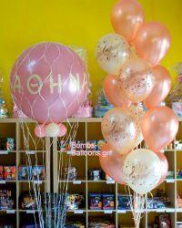 Αερόστατο και μπαλόνια με νότες