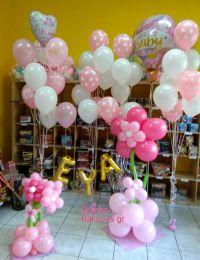 Μπαλόνια αερόστατο λουλούδια princess