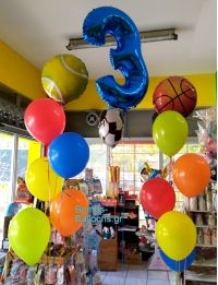 Μπαλόνια μπάλες κι αριθμός