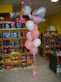 Πελαργός It's a girl και μπαλόνια με ήλιον