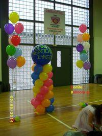 Σύνθεση μπαλονιών ζαχαρωτό με μεγάλο μπαλόνι και μπαλόνια με ήλιον