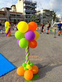 Κατασκευή ζαχαρωτό πολύχρωμα μπαλόνια