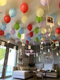 Μπαλόνια με φωτογραφίες