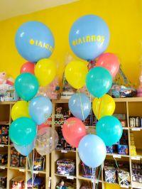 Μεγάλα γαλάζια μπαλόνια και πολύχρωμα