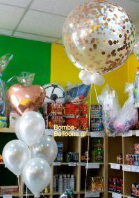 Μπαλόνι κονφετί