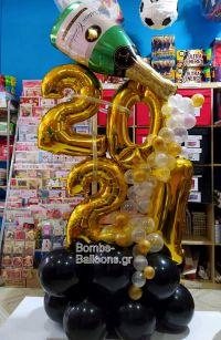 Μπαλόνια σαμπάνια φυσαλίδες