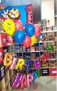 Μπαλόνια Μίκυ Happy Birthday
