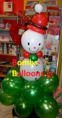 Κατασκευή μπαλονιών χιονανρωπάκος