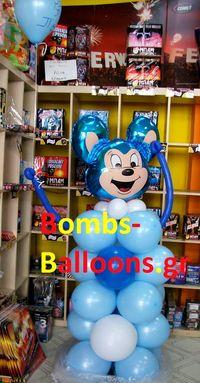 Κατασκευή μπαλονιών με ποντικάκι μπλε