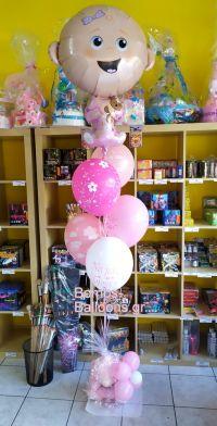 Μωράκι μπαλόνια