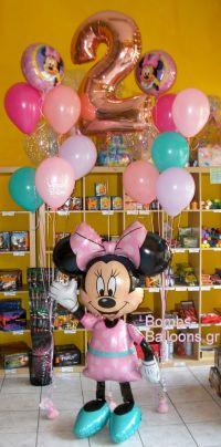 2α Γενέθλια με Minnie