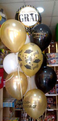 Μπαλόνια αποφοίτησης χρυσό μαύρο