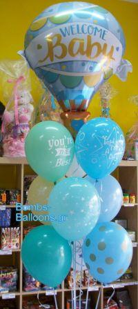 Αερόστατο Welcome