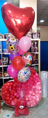 Μπαλόνια για περαστικά