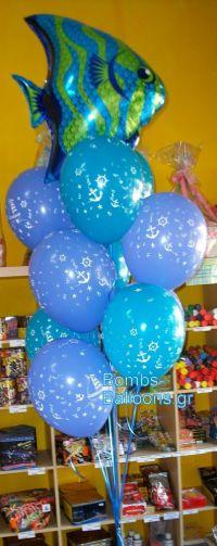 Μπαλόνια ψαράκια happy birthday