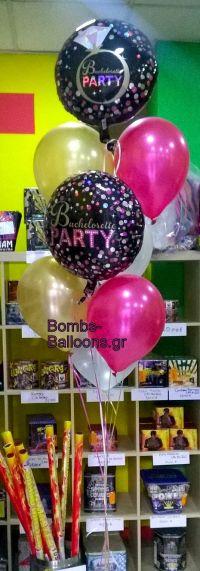 Μπαλόνια για Bachelor