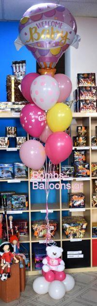 Αερόστατο λούτρινο μπαλόνια