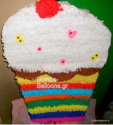 Χειροποίητη πινιάτα cupcake 1