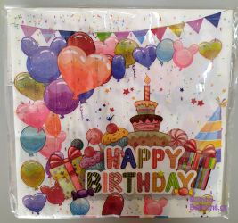 Χαρτοπετσέτες Happy Birthday τούρτα