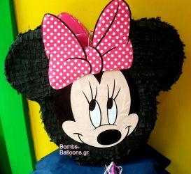 """Πινιάτα """"Minnie"""""""