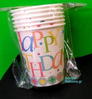 Ποτηράκια Happy Birthday γκρι