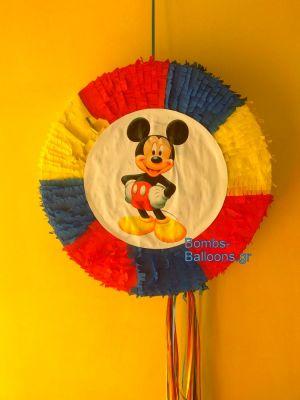 Πινιάτα Mickey κλασικός