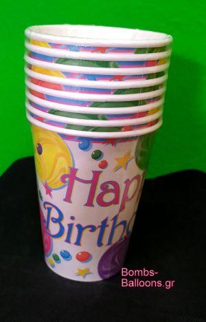 Ποτηράκια Happy Birthday