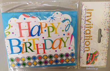 Προσκλήσεις Happy Birthday γκρι